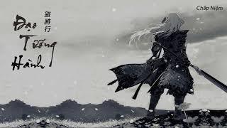 [Vietsub/Pinyin] Đạo Tướng Hành - Hoa Chúc (ft. Mã Vũ Dương) || 盜將行 - 花粥 (ft. 馬雨陽 )