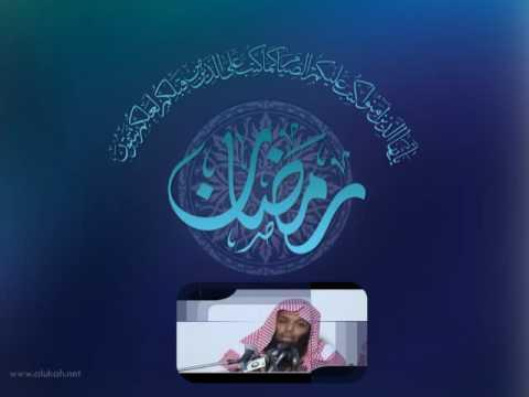 من أحوال الصائمات | للشيخ : خالد الراشد
