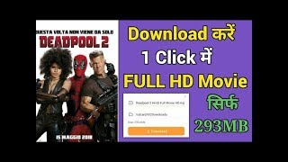 download deadpool movie in hindi full hd