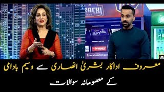 Bushra Ansari faces 'innocent questions' by Wasim Badami