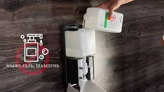 Диспенсер для жидкого антисептика СЕНСОРНЫЙ, 1 л, спрей, УФ лампа, HALSA, SL1509