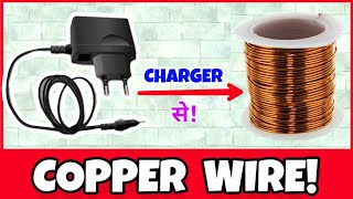 HOW TO GET COPPER WIRE AT HOME || COPPER WIRE KAHA MILTA HAI || COPPER WIRE