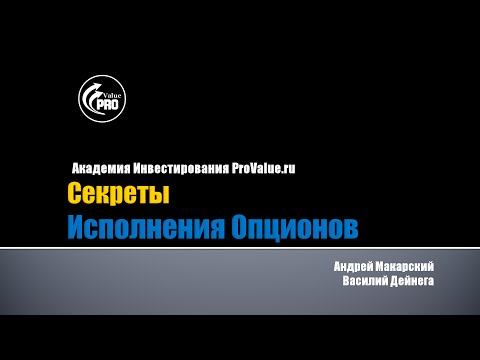 Биткоин адрес для получения выплат business advantage