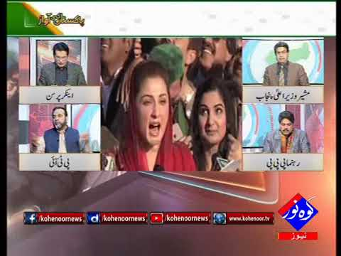 Pakistan Ki Awaaz 15 02 2018