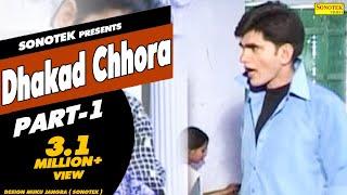 HD Dhakad Chhora Part 1 | धाकड़ छोरा भाग 1 | Uttar Kumar, Suman Negi | Hindi Full Movie | Sonotek