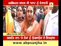 Harsirmat erupted on AAP ,she said i will face every one if the robbery hit to the Punjab's water.