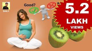 Protein For Pregnancy | स्मार्ट बच्चा चाहिए