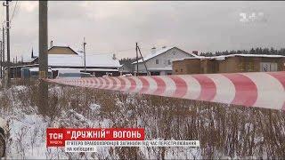 П'ятеро правоохоронців загинули під час стрілянини під Києвом