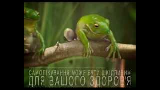 МОТИЛІУМ®