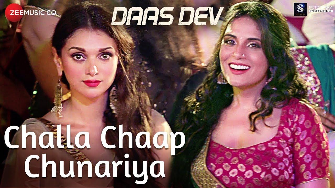 Challa Chaap Chunariya mp3 Song
