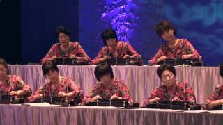 「ああモンテンルパの夜は更けて」 第27回琴伝流コンサート  In 徳島  大正琴演奏