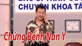 Hài - Hoài Linh - Chí Tài - Việt Hương - Thúy Nga - Phi Nhung - Hoài Tâm - Đại Gia Đình