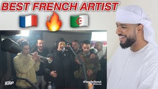 ARAB REACTION TO FRENCH RAP BY Soolking   Gueriilla **MUST WATCH**
