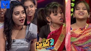Patas 2 - Pataas Latest Promo - 23rd May 2019 - Anchor Ravi, Bhanu Sree - Mallemalatv