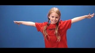 Милана - А мне Премьера Клипа  (официальное видео)