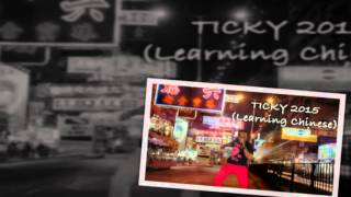 Triple Kay Band- Learning Chiney