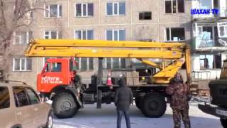 Модульная котельная в Шахане. Демонтаж разрушенных квартир
