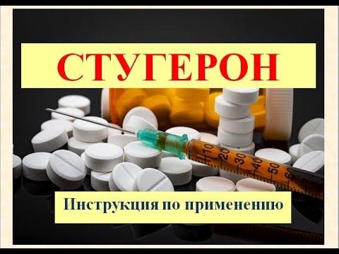 Liječenje hipertenzije s liječničkim preporukama