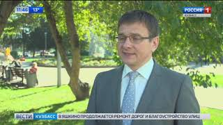"""Кузбасс представит свои достижения на агропромышленной выставке """"Золотая осень"""""""