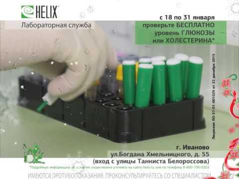 Остановка гепатит с общением