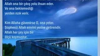 ALLAHU ALLAH -  Mehmet Emin Ay ( Süper İlahi )