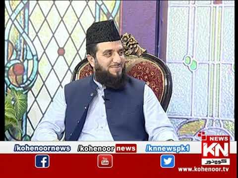 Ramadan Sultan Sehar Transmission 30 April 2021 | Kohenoor News Pakistan