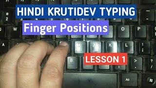 hindi typing keyboard kruti dev 010 - मुफ्त