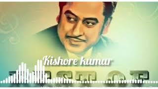 Main Hoon Jhoom Jhoom Jhumroo || Kishore Kumar