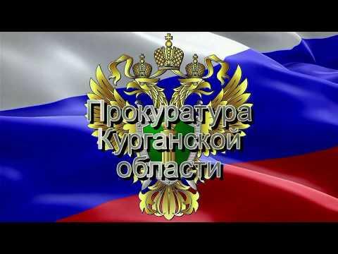 Привлечение к административной ответственности по ст  19 29 КоАП РФ