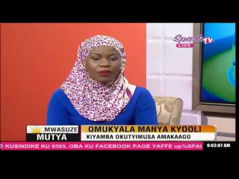 NTV MWASUZE MUTYA | OMUKYALA MANYA KYOOLI (Kiyamba Okutyimusa Amakaago)