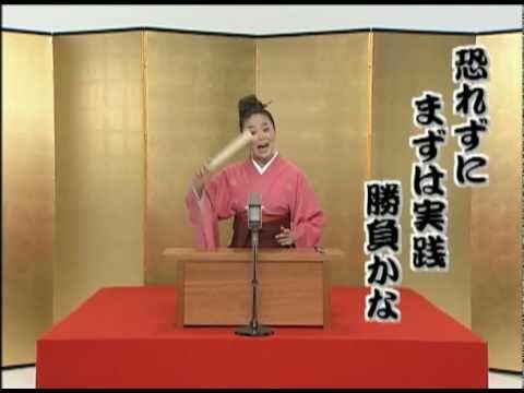 敬語おもしろ相談室2/7:文化庁