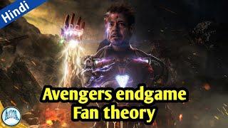 Avengers 4 Leaked Story | Part 01 | iron man fight Captain Marvel | Explained in hindi ||