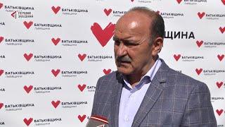 ВО «БАТЬКІВЩИНА» Львівщини оголосила кандидатів у депутати