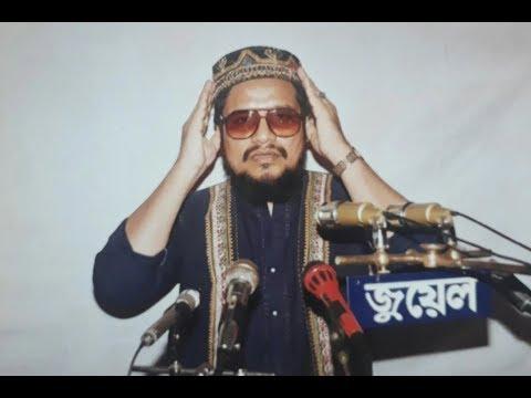 Qari Habibullah Belali Quran Tilawat 2006 [ MALAYSIA]