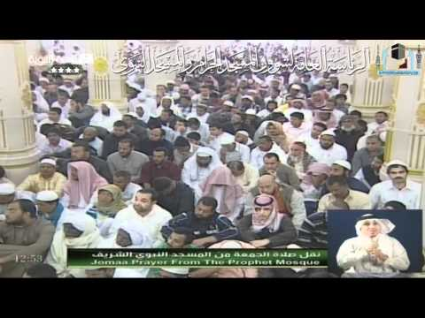 اهتمام الإسلام بطهارة القلب والبدن