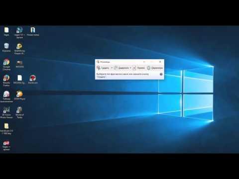 как вырезать отдельную область экрана