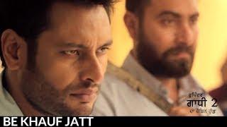 Be Khauf Jatt  Veet Baljit