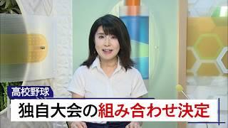 6月27日 びわ湖放送ニュース