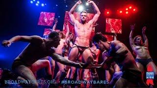 Let's Be Honest - Broadway Bares Stripathon 2017