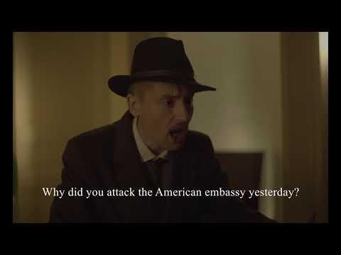 L'Interrogatoire - Matthew Vanston