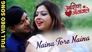Naina Tore Naina | Full Video Song | Aashiq Maya Wale | Chhattisgarhi Movie | Nanda | Tanya | Salim