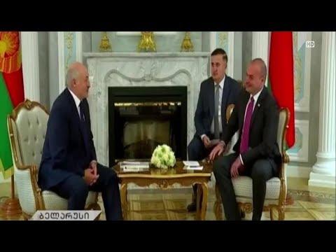 საქართველოს პრემიერ-მინისტრი, მამუკა ბახტაძე ბელარუსის პრეზიდენტ ალექსანდრე ლუკაშენკოს შეხვდა