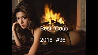 Best Coub 2018 лучшие приколы июнь #36