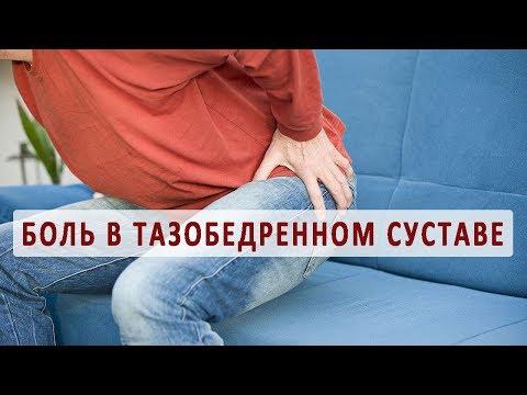Причина боли в суставах у детей