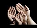 Ev Aile Huzuru in Okunacak Dua