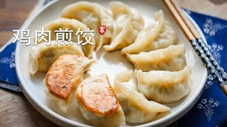 Video : China : Chinese dumplings ! Recipes and techniques
