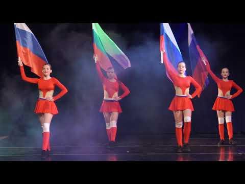 танец Давай, Россия видео