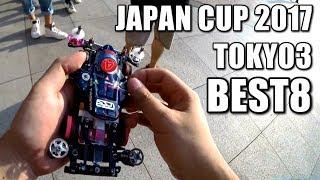 ミニ四駆ジャパンカップ2017タザワが準決勝で2位になり自称ベスト8と言い張るまで/Mini4wdJapanCup2017Best8