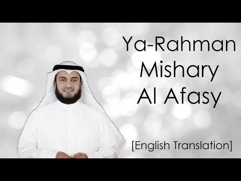 ALAFASY RAHMAN MP3 YA RAHMAN TÉLÉCHARGER