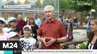 Детский зоопарк открылся после комплексной реконструкции